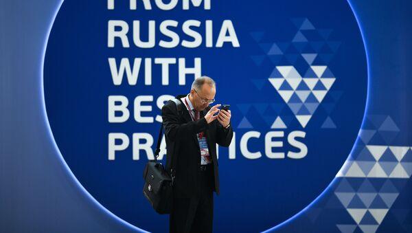 Forum économique international de Saint-Pétersbourg (SPIEF) - Sputnik France