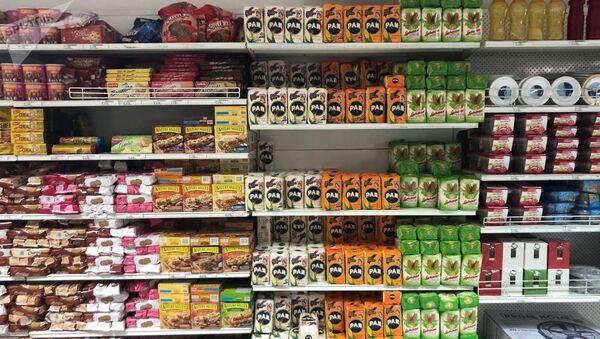 Supermarché vénézuelien  - Sputnik France