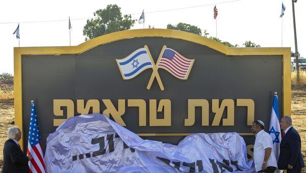 Benyamin Netanyahou lors de l'inauguration d'une nouvelle colonie baptisée «Ramat Trump» - «colline Trump» en hébreu - en l'honneur du Président américain, le 16 juin 2019 - Sputnik France