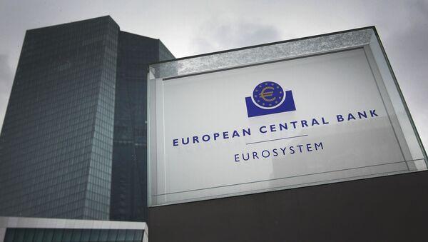 le bâtiment de la Banque centrale européenne à Francfort  - Sputnik France