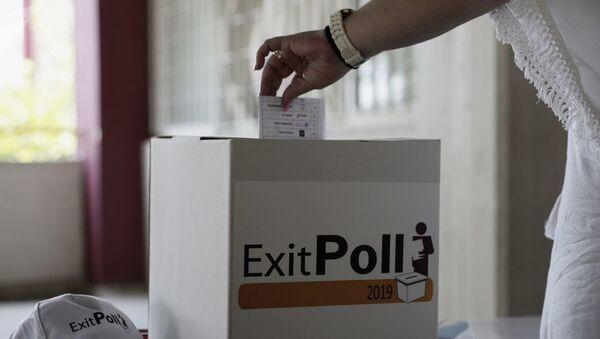 Vote en Grèce, image d'illustration  - Sputnik France