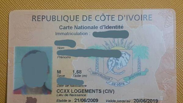 Un aperçu de l'actuelle carte d'identité ivoirienne - Sputnik France