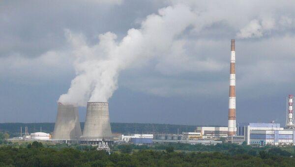Thermal Power Plant 27 - Sputnik France