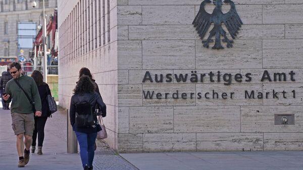 Le ministère allemand des Affaires étrangères - Sputnik France
