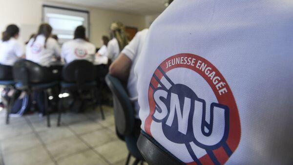 SNU service national universel  - Sputnik France