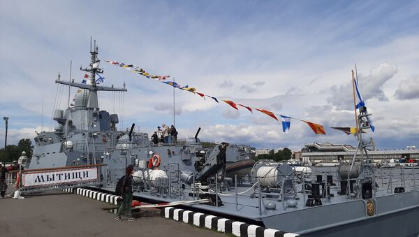 Le bateau lance-missiles russe Mytischi - Sputnik France