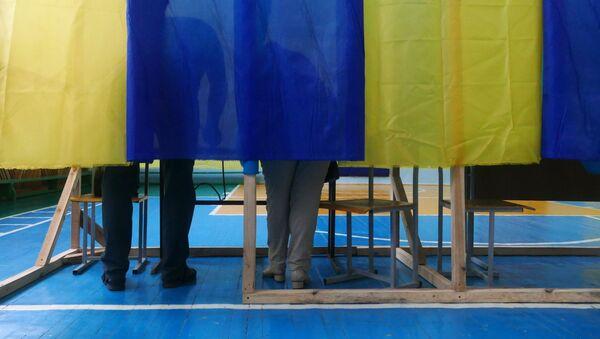 Ukraine Parliamentary Election - Sputnik France