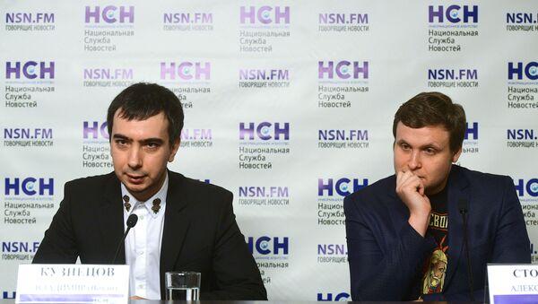 Les farceurs russes Vladimir Kouznetsov (Vovan) et Alexey Stolyarov (Lexus) - Sputnik France
