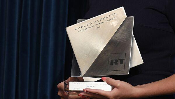 Prix international Khaled Alkhateb Memorial Awards - Sputnik France