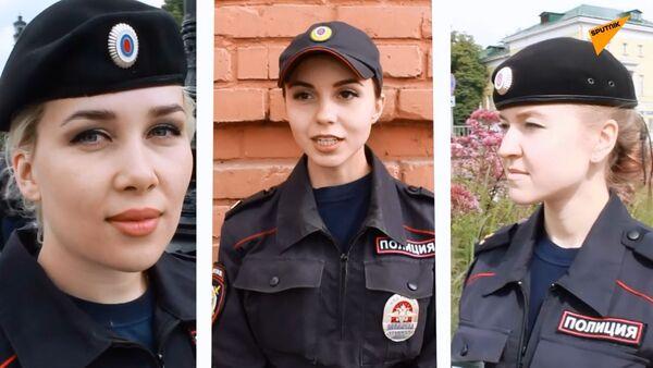 Les beautés de la police russe  - Sputnik France