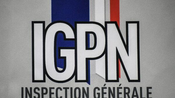 IGPN - Sputnik France