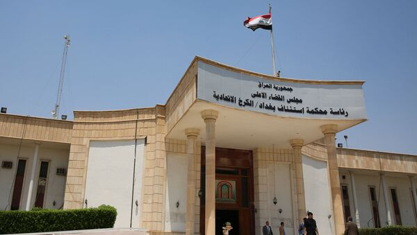 La cour d'appel de Bagdad, où des djihadistes français ont été jugés le 29 mai  - Sputnik France