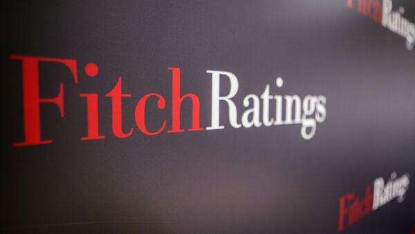 Fitch Logo - Sputnik France