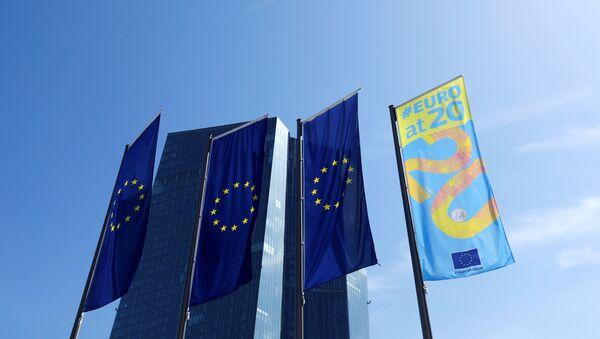 Banque centrale européenne  - Sputnik France