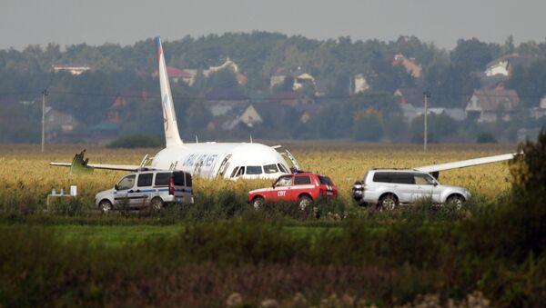 Un Airbus A321 se pose en catastrophe dans la région de Moscou - Sputnik France
