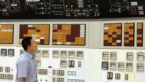 Centrale nucléaire de Qinshan - Sputnik France
