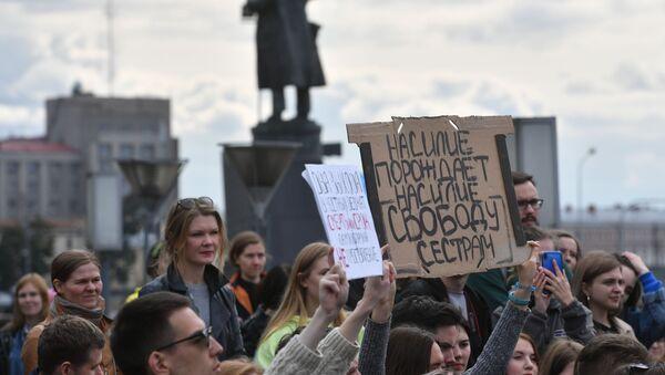 Meeting en soutien des soeurs Khatchatourian à Saint-Pétersbourg - Sputnik France