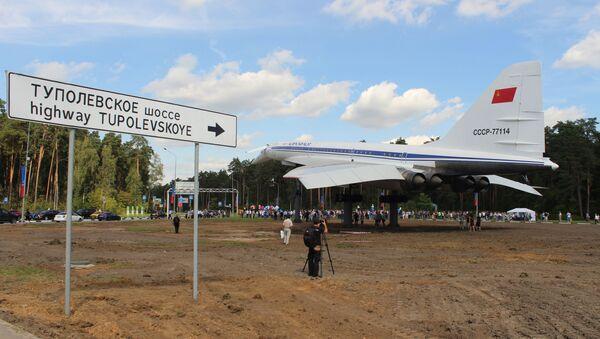 Le Tu-144 supersonique restauré a pris place dans la ville de Joukovski, dans une banlieue de Moscou. - Sputnik France