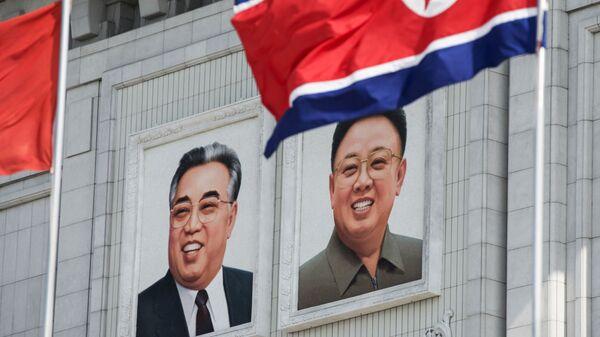 Corée du Nord - Sputnik France