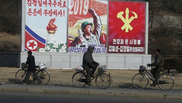 Pyongyang - Sputnik France