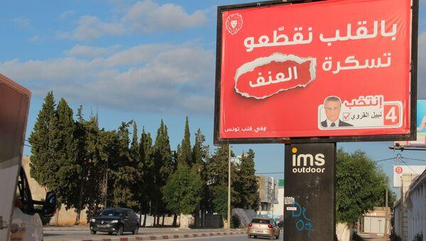 Des affiches électorales dans le grand Tunis: Nabil Karoui - Sputnik France