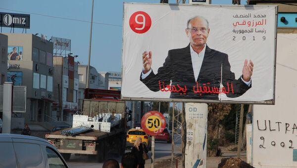 Des affiches électorales dans le grand Tunis: Mohamed Moncef Marzouki - Sputnik France