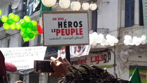 Manifestation du 26 juillet 2019 à Alger - Sputnik France