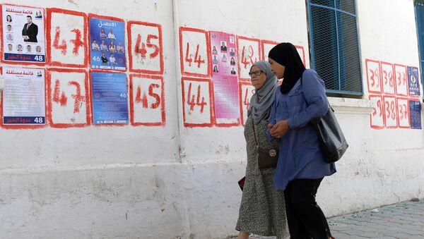 élection présidentielle en Tunisie - Sputnik France