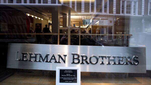 The Lehman Brothers  - Sputnik France