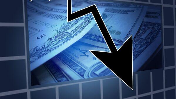 Сrise financière (image d'illustration) - Sputnik France