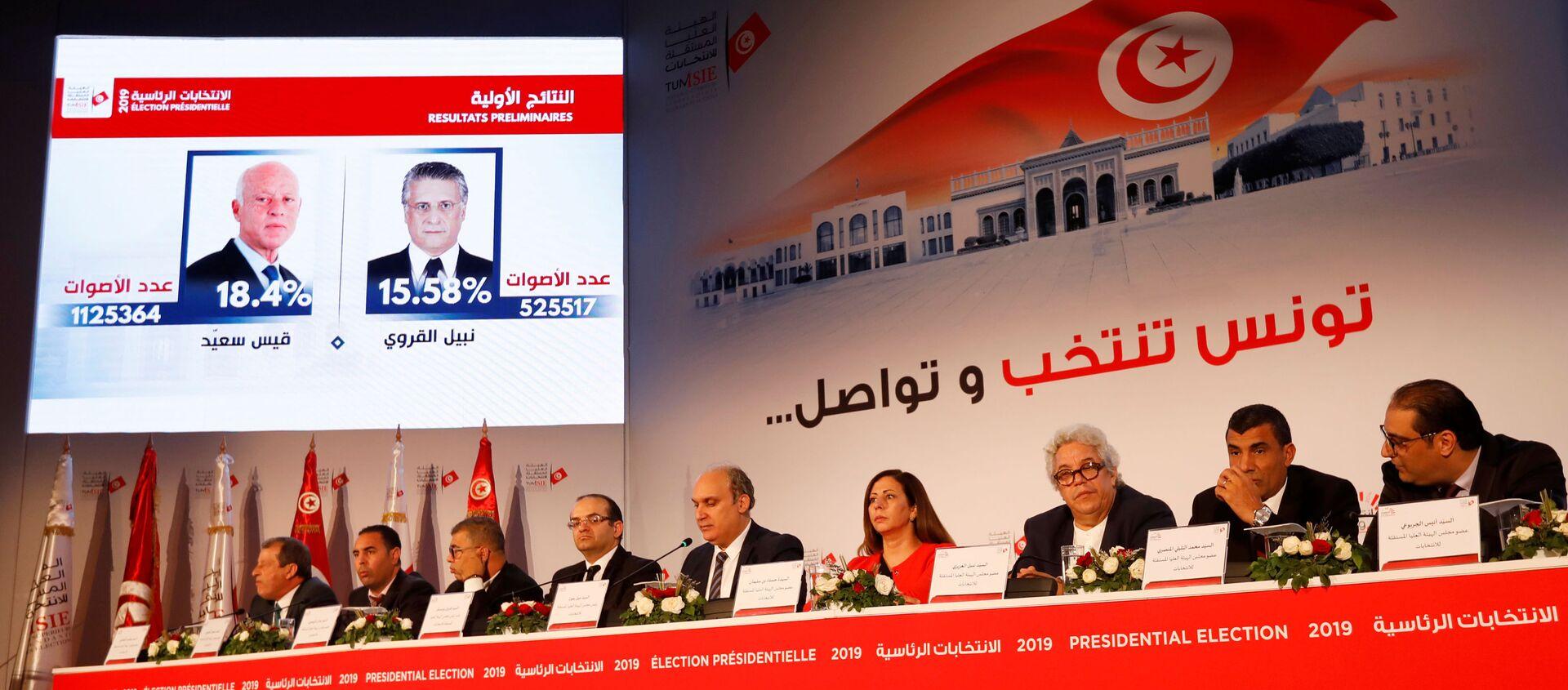 Annonce des résultats du premier tour de l'élection présidentielle tunisienne - Sputnik France, 1920, 27.09.2019