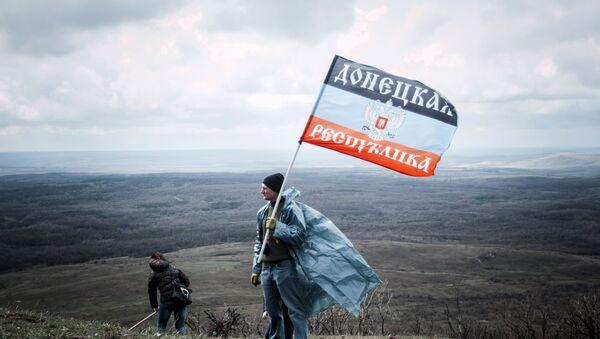 Sur le territoire de la République populaire autoproclamée de Donetsk (DNR)  - Sputnik France