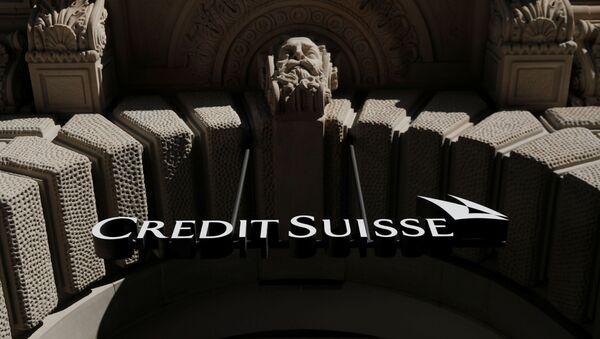 Credit Suisse - Sputnik France