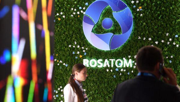 Logo de l'agence nucléaire russe Rosatom - Sputnik France