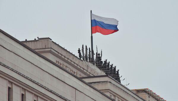 Le siège du ministère russe de la Défense à Moscou - Sputnik France
