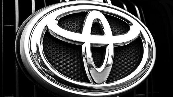 Logo de Toyota - Sputnik France