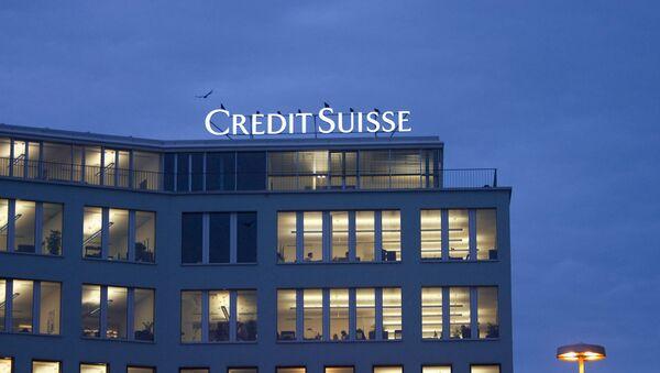 Crédit Suisse à Zurich - Sputnik France