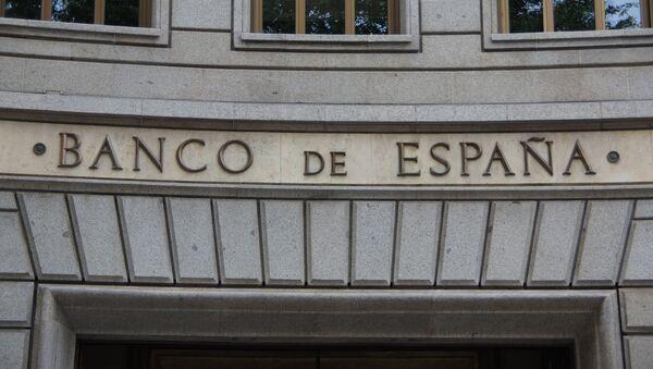 Banque d'Espagne - Sputnik France