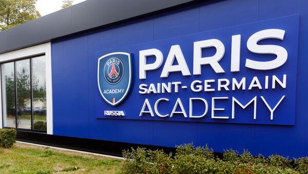 Académie du Paris Saint-Germain à Moscou - Sputnik France