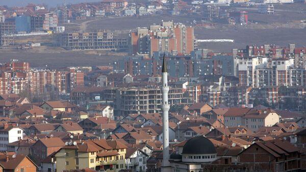 Pristina, Kosovo - Sputnik France