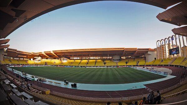 Stade Louis II à Monaco - Sputnik France