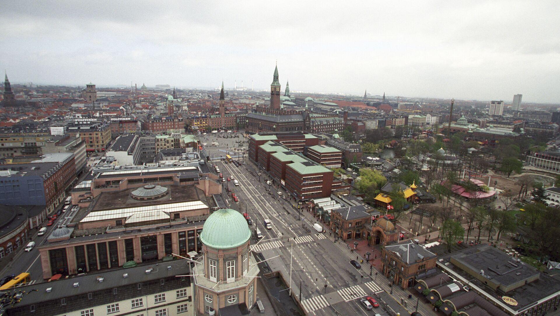 Copenhague - Sputnik France, 1920, 02.09.2021