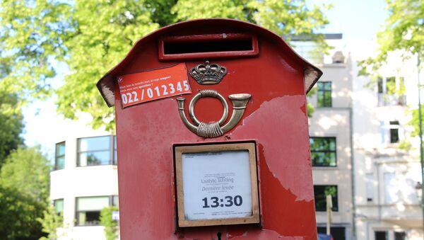 une boîte aux lettres belge, image d'illustration - Sputnik France