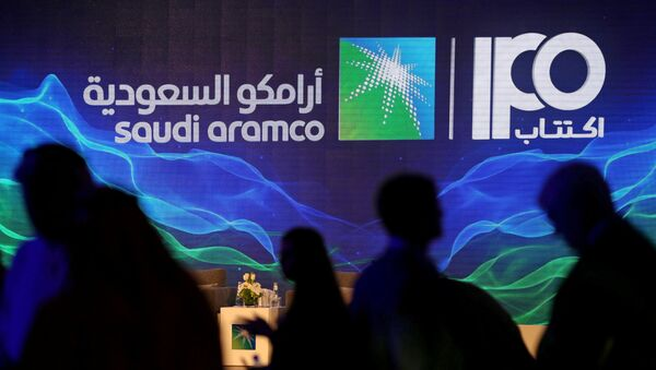 Signe de l'introduction en bourse de Saudi Aramco - Sputnik France