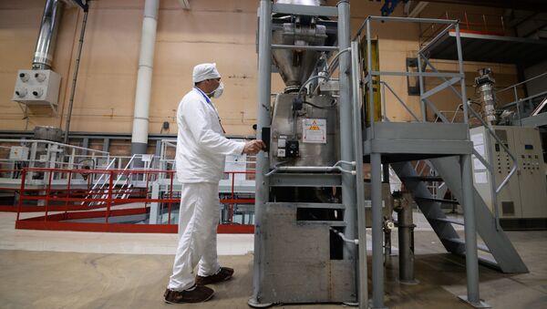 Dans une usine chimique - Sputnik France