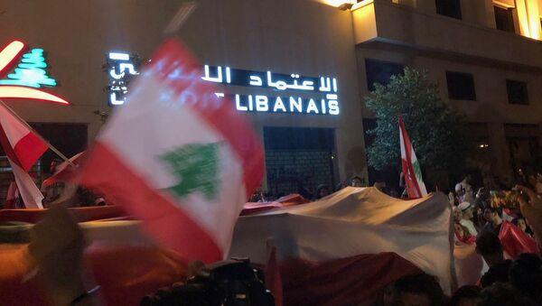 Антиправительственная демонстрация в Бейруте - Sputnik France
