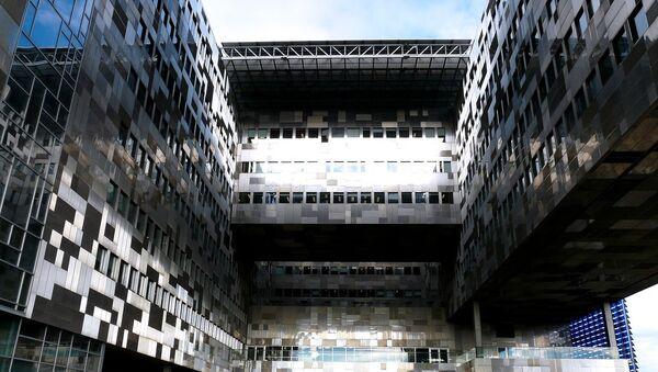 Mairie de Montpellier - Sputnik France
