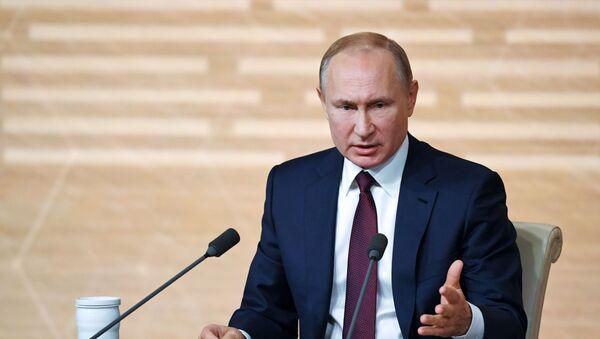 Vladimir Poutine pendant sa conférence de presse annuelle - Sputnik France