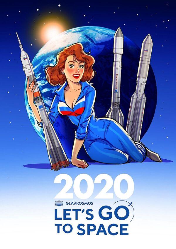 Jolies jeunes femmes en orbite: les pin-up du calendrier Roscosmos  - Sputnik France