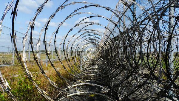 Тюремная решётка - Sputnik France